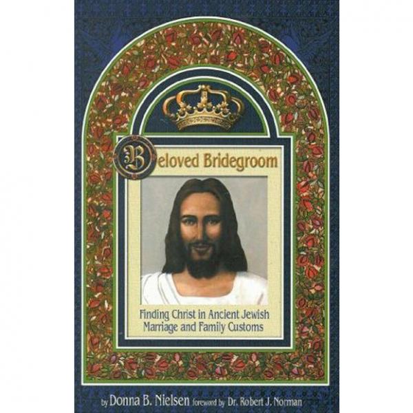 Beloved-Bridegroom-product-image-600x600