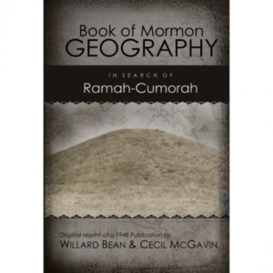 In-Search-of-Ramah-Cumorah-product-image-600x600