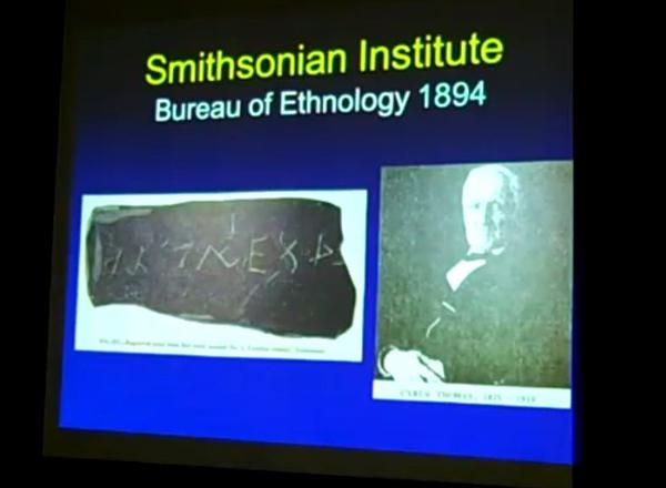 Scott Wolter explains Bat Creek Analysis
